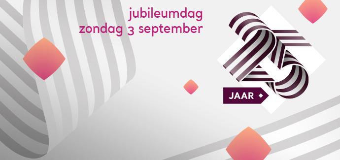 Muziekgebouw Eindhoven bestaat 25 jaar